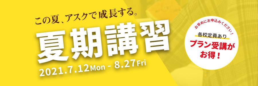 学費 京都 造形 芸術 大学